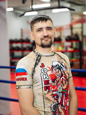 Самылов Алекс Леонидович